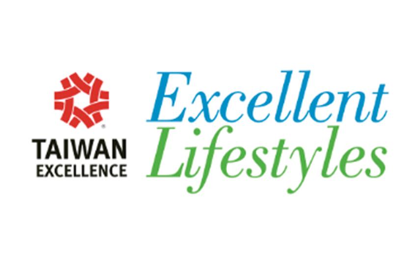 台湾国际贸易局与双向公关明思力结为品牌传播合作伙伴