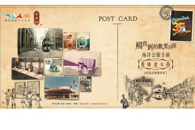 海洋公园全新景点香港老大街再掀集体回忆热潮