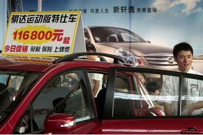 TNS谏言品牌的弱势宣传不利汽车制造商在华拓展