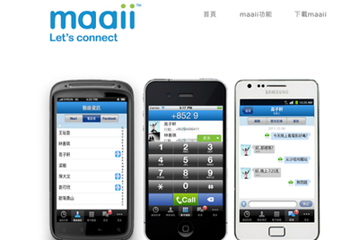 拜德传播助力移动互联网服务商Maaii全球品牌推广