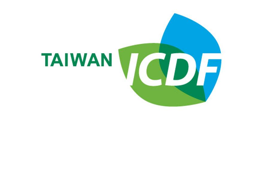 案例研究:如何在台湾倡导社会正义