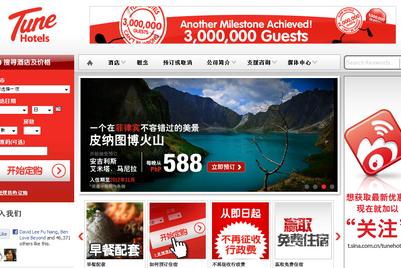 数字营销机构PRC Interactive助力Tune Hotels拓展中国在线旅行社市场
