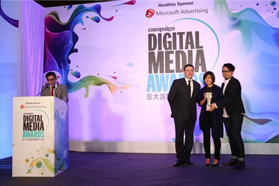 Cannes Lions和Haymarket将共同举办亚太区数码媒体大奖