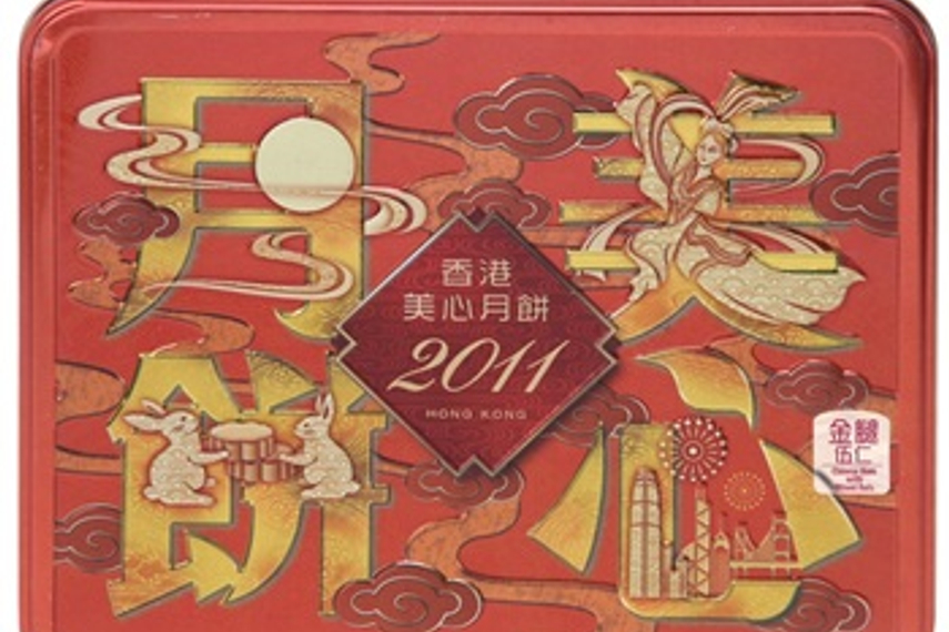 迈势香港战胜星传媒体赢得美心月饼媒介业务