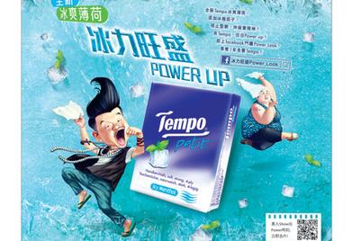 Tempo冰爽薄荷纸巾广告——就是让你冰力旺盛