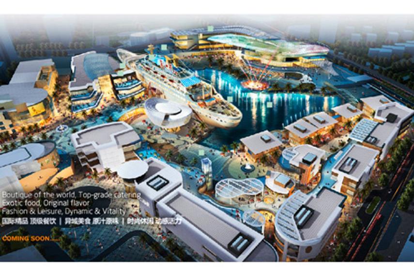 李奥贝纳香港获蛇口海上世界创意业务