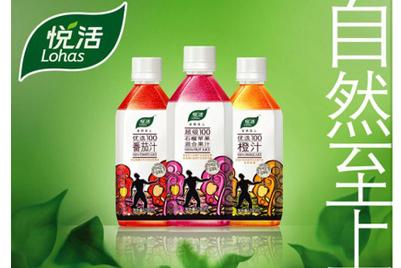 盛世长城北京将中粮集团旗下三大品牌创意业务收入囊中
