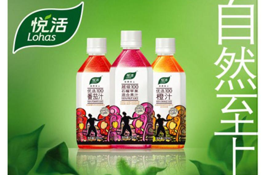 盛世长城北京获中粮集团旗下三大品牌创意业务