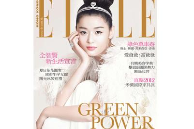 南华早报携手赫斯特杂志国际集团成立新公司发行港版Elle
