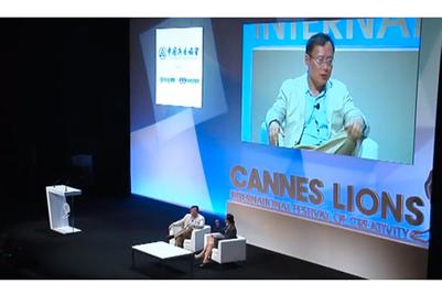 群邑中国CEO李倩玲戛纳现场对话人人网创始人陈一舟