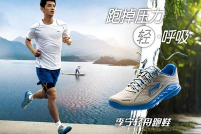 福莱国际获任李宁全球品牌传播合作伙伴