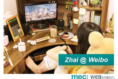尚扬媒介报告称中国宅人催生新兴宅经济