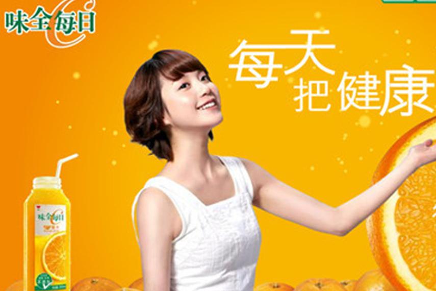 味全为台湾市场全线产品发起创意比稿