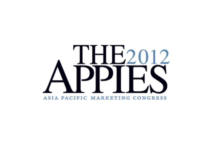 本届Appies广告营销节一共评选出15件出类拔萃的广告佳作