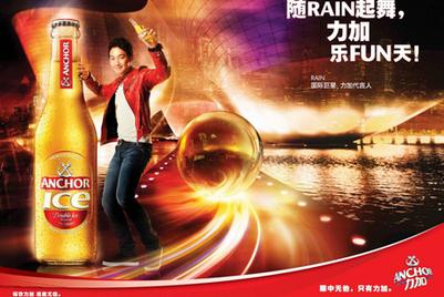 睿狮中国获喜力亚太酿酒旗下虎牌和力加啤酒创意业务