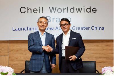 Cheil Worldwide收购Bravo Asia,积极拓展中国市场