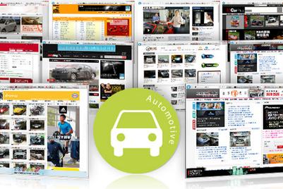Adsfactor汽车频道登陆香港