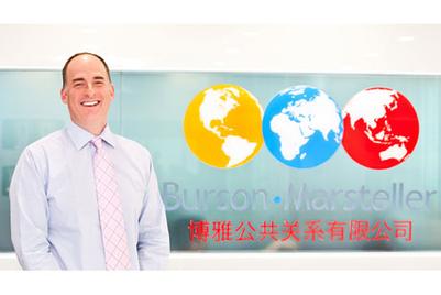 专访:博雅中国CEO谏言如何在中国开展营销与传播
