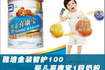 雅培营养在华发起媒介比稿
