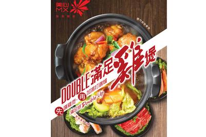 大厨创新菜品闪耀美心MX主题活动
