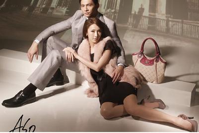 台湾阿瘦皮鞋将创意业务从奥美广告移交智威汤逊