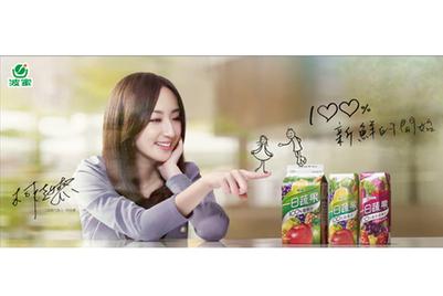 达彼思台湾获波蜜一日蔬果和赛吉儿创意业务