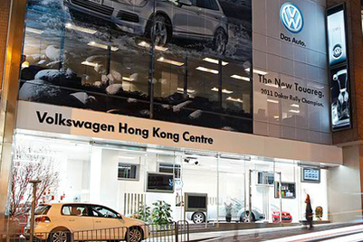 奥美广告有望斩获大众汽车香港市场创意业务
