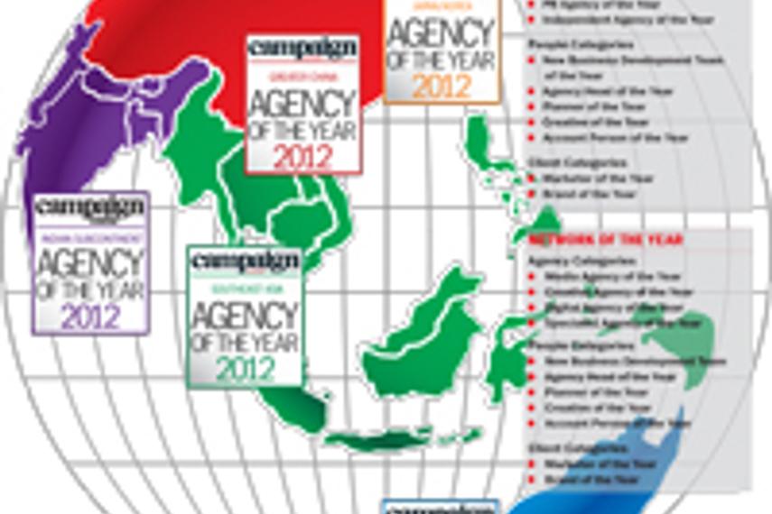 2012年度最佳代理商奖