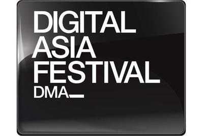 Digital Asia Festival会议日程新鲜出炉