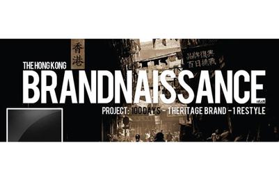 1.618 Group挑战自我,免费百日重塑香港老字号品牌
