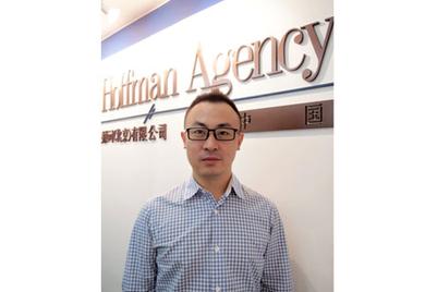 霍夫曼公关任命乌东伟为北京办公室副总经理