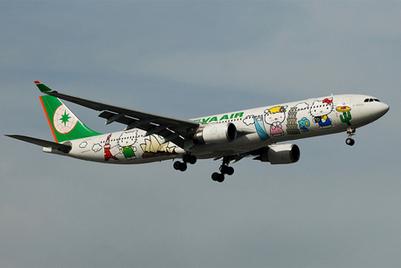 长荣航空在台湾发起创意比稿