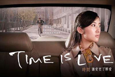 铁达时:四分钟电视广告诠释恒久之爱