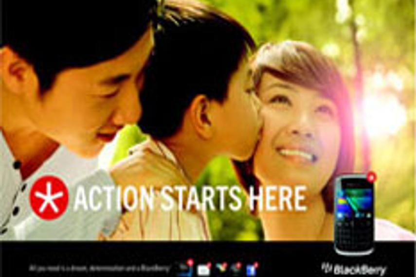 黑莓线上主题活动:年轻无惧改变,行动不容等待
