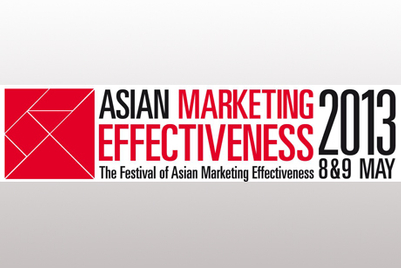 2013亚洲实效营销节开始征集参赛作品