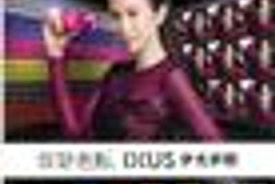 中国十佳平媒广告新鲜出炉