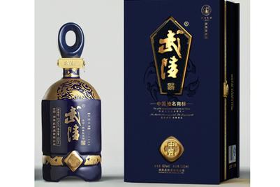 联想控股为武陵酒业发起媒介比稿