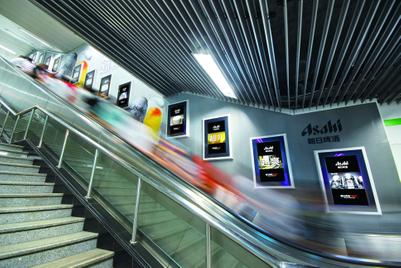 德高获上海地铁电视媒体八年独家广告经营权