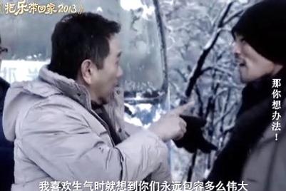 百事推出春节贺岁品牌传播活动