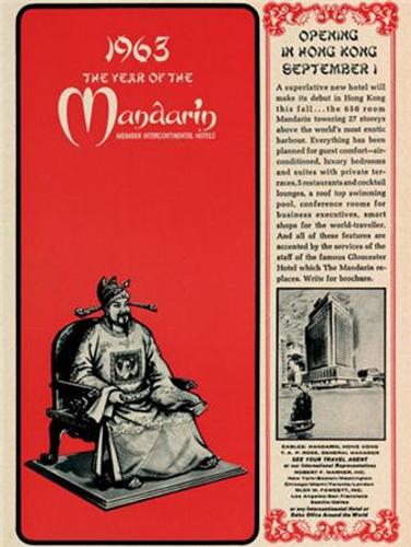 1963年,文华东方酒店刊载于当地报纸的揭幕盛典广告。