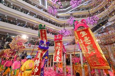 香港时代广场举行