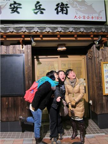快乐时光:娉传讯新春日本五日游