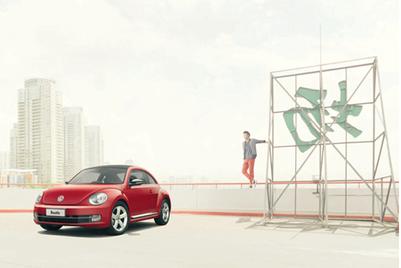 大众汽车(中国)调整管理架构,宣布两项营销高管任命