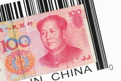 中国低线城市的零售业增长依然表现出巨大潜力
