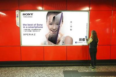 广告主纷纷利用NFC技术发布电竞广告