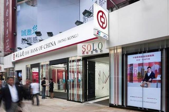 中银香港全新概念铜锣湾分行隆重揭幕