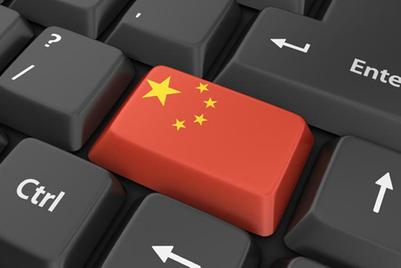 麦肯锡报告称网络零售业成中国经济增长助推器