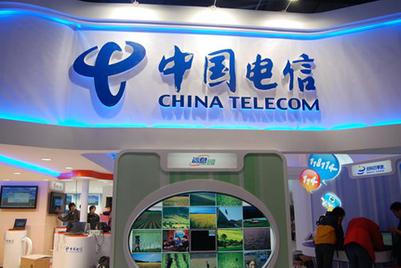麦肯世界集团香港获中国电信全球品牌传播业务