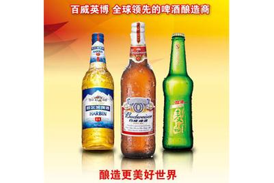 专访问答:叶心薇谈百威英博在中国市场的数字营销