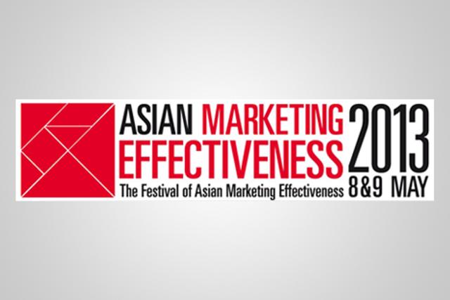 亚洲实效营销节精彩看点:如何构建良性的网络广告市场